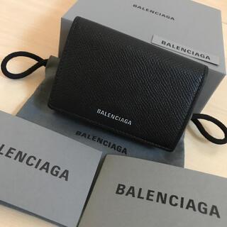 バレンシアガ(Balenciaga)の美品 バレンシアガ 三つ折り財布 ミニ財布 ミニウォレット 黒(財布)