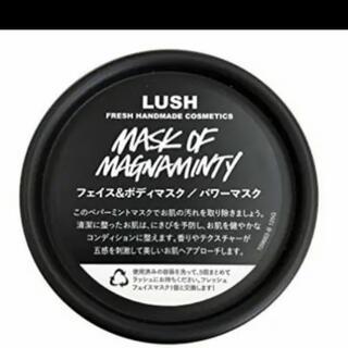 LUSH - 早い者勝ち!ベストセラー!ラッシュ パワーマスク 125g