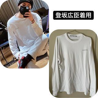三代目 登坂広臣着用 Alexander Wang logo ロンTシャツ S