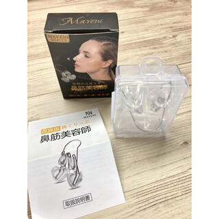MAVENI 理想の完璧な鼻へ 鼻筋美容師