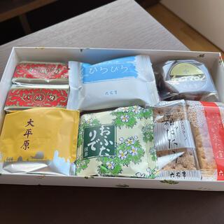 北海道銘菓 六花亭 お菓子詰め合わせ