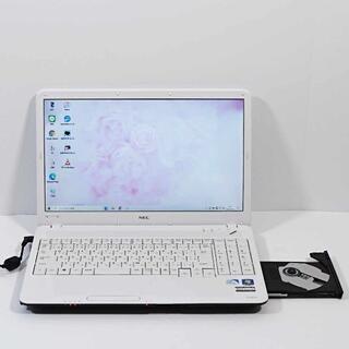 NEC - ★すぐに使えるノートパソコン★初心者、学生におすすめ★NEC★ホワイト