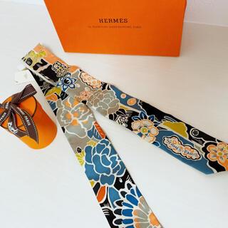 Hermes - HERMES ♥ ツイリー