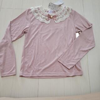 アクシーズファム(axes femme)のアクシーズファム 長袖シャツ(Tシャツ/カットソー)