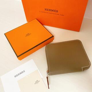 Hermes - HERMES ♥ アザップ シルクイン コンパクト