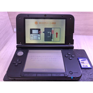 ニンテンドー3DS - ジャンク注意! Nintendo 3DS LL