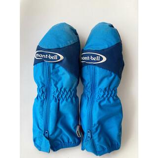 モンベル(mont bell)のmont-bell モンベル スノーグローブ 子供用 手袋 2-3歳用 雪遊び(手袋)