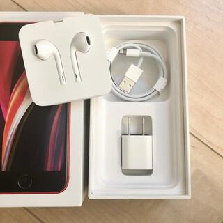 iPhone SE2 付属品 純正