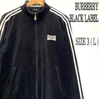 BURBERRY BLACK LABEL - バーバリーブラックレーベル ベロア トラックジャケット ジャージ 黒 L