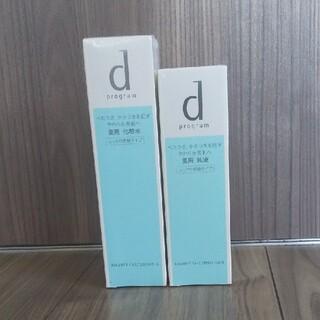 d program - dプログラム 化粧水乳液