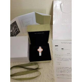 ヴァンクリーフアンドアーペル(Van Cleef & Arpels)のアルハンブラ スモールモデル ウォッチ ヴァンクリーフアンドアーペル 腕時計(腕時計)