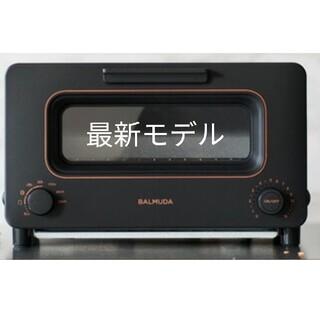 BALMUDA - バルミューダ ザ・トースターK05A 最新モデル
