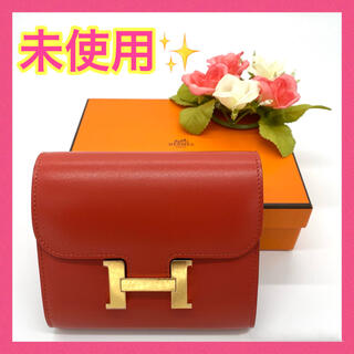 Hermes - 【未使用!!】エルメス コンスタンス コンパクト財布 レッド 秋 ハロウィン🎀