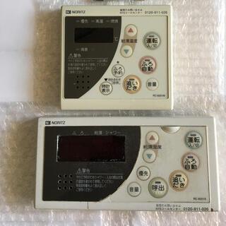 ノーリツ(NORITZ)のノーリツ給湯器用リモコン(台所RC-8201M / 風呂RC-8201S)セット(その他)