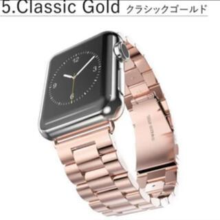 アップルウォッチ(Apple Watch)のApple Watch ステンレスベルト(腕時計)