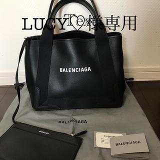 バレンシアガバッグ(BALENCIAGA BAG)のバレンシアガ ネイビーカバスS 極美品(トートバッグ)