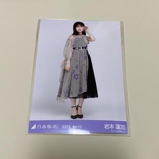 ノギザカフォーティーシックス(乃木坂46)の乃木坂46生写真岩本蓮加(アイドルグッズ)