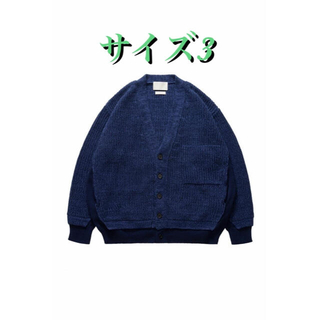 1LDK SELECT - 【サイズ3】YOKE FOR 1LDK ニットカーディガン