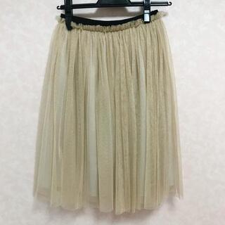 ルシェルブルー(LE CIEL BLEU)のLE CIEL BLEU ルシェルブルー チュールスカート(ひざ丈スカート)