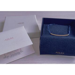 AHKAH - 【美品】アーカー ティナコードBr