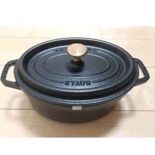 ストウブ(STAUB)のストウブ オーバル型 23センチ(鍋/フライパン)