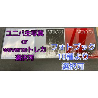 SEVENTEEN - 【フォトブック選択可】SEVENTEEN Attacca 3形態セット
