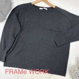 フレームワーク(FRAMeWORK)のFRAMe WORK フレームワーク 綿ニットカットソー 3416(ニット/セーター)