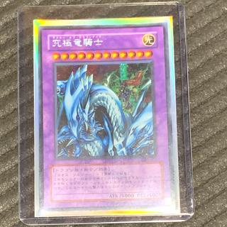 コナミ(KONAMI)のマスターオブドラゴンナイト(シングルカード)
