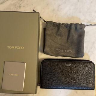 トムフォード(TOM FORD)の【新品/未使用】TOMFORD トムフォード ラウンドファスナー 長財布(長財布)