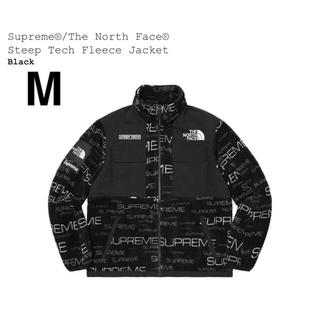 Supreme - Supreme The North Face®︎ Fleece Jacket