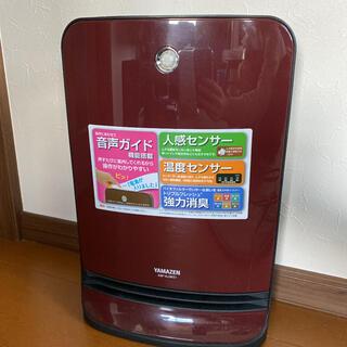ヤマゼン(山善)の山善 人感セラミックヒーター(音声ガイド機能搭載) ASF-VL0831(ファンヒーター)