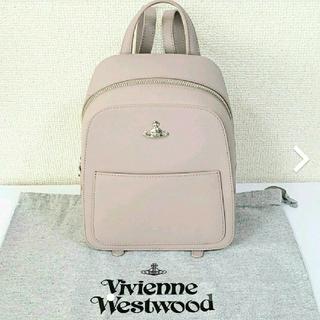 Vivienne Westwood - 【正規品】Vivienne Westwood ヴィヴィアン リュック ピンク