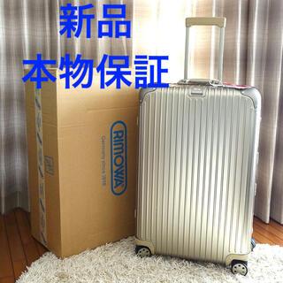 リモワ(RIMOWA)の【本物保証】リモワ トパーズ スーツケース82L 4輪 original(トラベルバッグ/スーツケース)