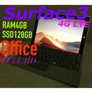 Microsoft - Surface3 4G LTE最上位モデル♪ Office入り☆