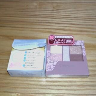 CANMAKE - ♡新品♡キャンメイクセット