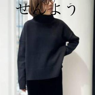 L'Appartement DEUXIEME CLASSE -  L'Appartement Back Long T/N Knit  ブラック
