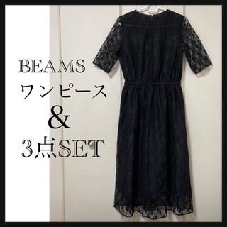 ビームス(BEAMS)のBEAMS レースロングワンピース 3点セット(ロングワンピース/マキシワンピース)