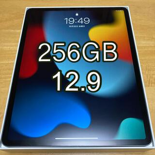 Apple - iPad Pro 12.9インチ 第3世代 256GB