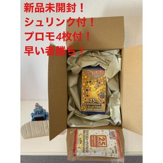 ポケモン - ポケモンカード 25th Anniversary collectionプロモ付き