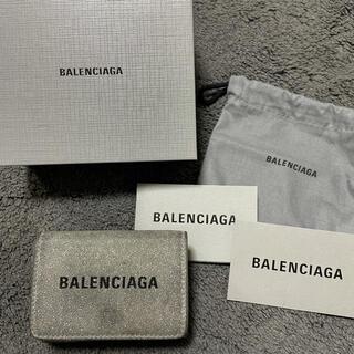 バレンシアガ(Balenciaga)のBALENCIAGA グリッターミニウォレット(財布)