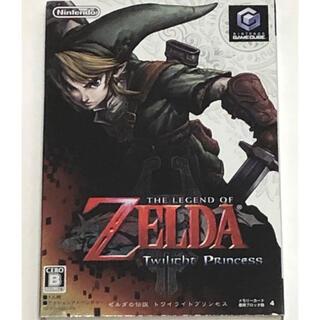 ニンテンドーゲームキューブ(ニンテンドーゲームキューブ)のGC ゼルダの伝説 トワイライトプリンセス(家庭用ゲームソフト)