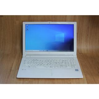 エヌイーシー(NEC)の【訳アリ】LAVIE Note Standard NS300/HAW/第7世代(ノートPC)