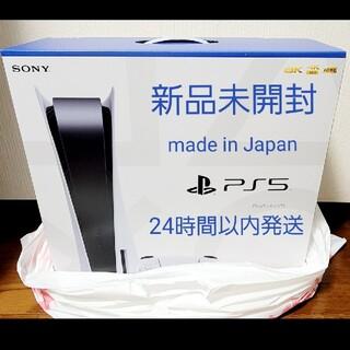 プレイステーション(PlayStation)の【延長保証付】PlayStation5 ソニー 新品未開封 PS5 プレステ(家庭用ゲーム機本体)
