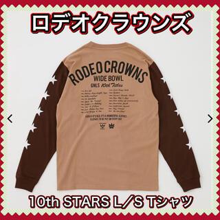 ロデオクラウンズワイドボウル(RODEO CROWNS WIDE BOWL)のロデオクラウンズワイドボウル  10th STARS L/S Tシャツ ブラウン(Tシャツ/カットソー(七分/長袖))