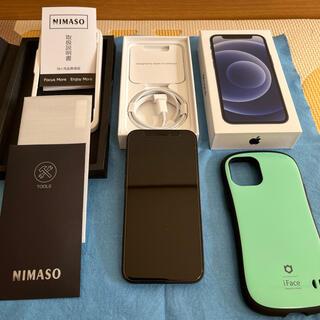 Apple - (超美品)iPhone12 mini 64GB ブラック SIMフリー