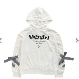 エフオーキッズ(F.O.KIDS)のアルジー 編み上げ ロゴ パーカー(Tシャツ/カットソー)
