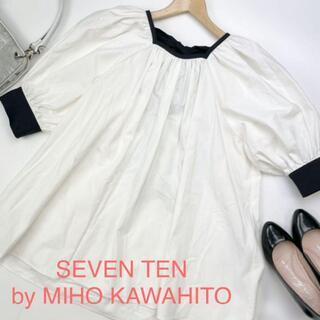 新品タグ付き SEVEN TEN by MIHO KAWAHITO  3413