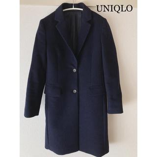 ユニクロ(UNIQLO)のユニクロ ウールカシミヤチェスターコート  ネイビー Sサイズ(チェスターコート)
