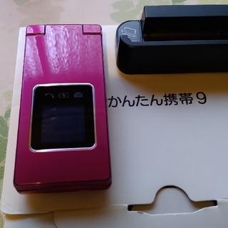 Softbank - SHARP かんたん携帯9 505SH ワインレッド