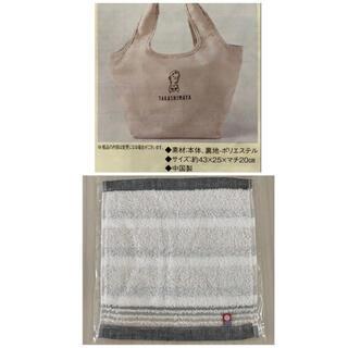 イマバリタオル(今治タオル)の今治タオル 保冷バッグ(タオル/バス用品)